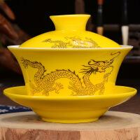 【家装节 夏季狂欢】300ml三才盖碗茶杯大号青花陶瓷中国风复古龙个人泡茶八宝茶碗
