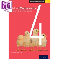 【中商原版】Oxford Mathematics Primary Years Programme Mental Math