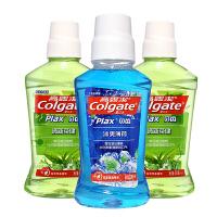 高露洁(Colgate) 贝齿漱口水清新除口气口臭异味去牙垢牙渍去火1500ml (茶健500ml*2+冰爽薄荷500