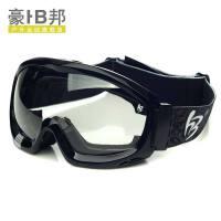 可戴近视眼镜大视野骑行镜摩托车风镜眼镜镜片