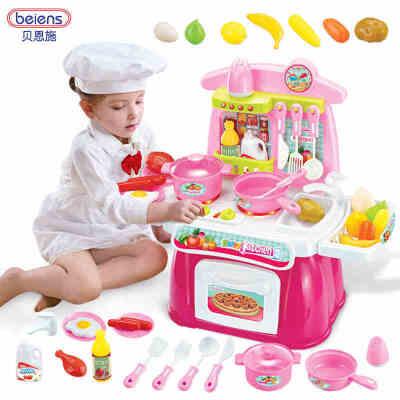 贝恩施过家家厨房玩具 女孩做饭煮饭厨具餐具儿童玩具过家家套装 贝恩施玩具 宝宝厨房系类 灯光音效