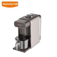 Joyoung/九阳 DJ10R-K1无人豆浆机破壁机自动清洗咖啡机家用
