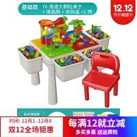 儿童积木桌子多功能宝宝拼装5男孩3-6岁以上女孩系列玩具
