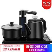 智能泡茶壶 全自动上水电热烧水壶套装电磁炉烧茶器家用智能抽水式功夫泡茶具 黑色