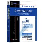 Go程序设计语言(英文版) 艾伦 A.A.多诺万 机械工业出版社9787111526285