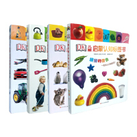 DK儿童启蒙认知标签书: 交通工具+生活用品+动物宝宝+缤纷的颜色(套装共4册)