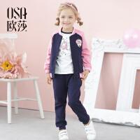 欧莎童装2018春装儿童套装女童运动休闲两件套棒球外套+女童裤子