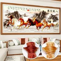 八骏图十字绣全绣2019新款客厅线绣大幅办公室山水马到成功八匹马