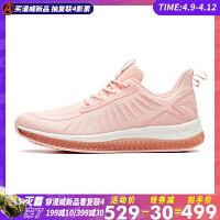 安踏女鞋2019夏季新款flashfoam闪能科技弹力胶跑鞋缓震12925501