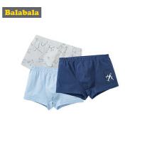 巴拉巴拉儿童内裤男童平角裤棉冬季新款四角短裤时尚裤衩三条装潮