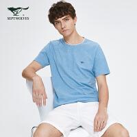 七匹狼男士短袖T恤纯棉圆领打底衫男2020夏季新款宽松衣服男装潮