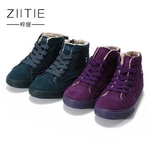 梓缇童鞋 反毛皮保暖棉靴 时尚北极绒内里棉靴 中大童男童女童靴子Z-02