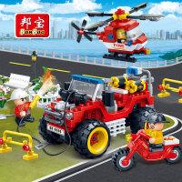 【小颗粒】邦宝益智教育创意拼插积木玩具城市主题消防系列公园灭火7113