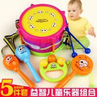 新品宝宝乐器玩具 婴幼儿童手摇铃沙锤套装益智早教音乐五件套