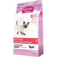 麦富迪优能营养1-12月幼猫粮500g 英短美短促进发育促消化天然粮
