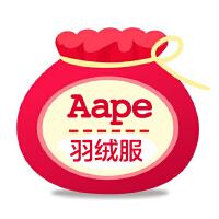 Aape男装 超值福袋 内含一件羽绒服