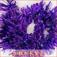 20190815001145243婚礼布置用品彩条毛条拉花生日装饰节庆六一节日彩带装饰圣诞派对