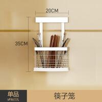 筷子筒壁挂式不锈钢厨房置物架 筷架筷笼 筷子勺子刀叉餐具收纳架免打孔