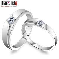 相思树 925银情侣对戒 女戒指 永远的爱纯银戒指 情侣戒指免费刻字