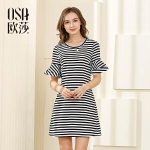 欧莎2017夏装新款女装黑白条纹喇叭袖连衣裙B13050