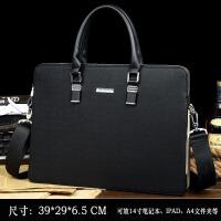 男士手提包横款方形新款公文包单肩斜挎包皮包电脑休闲商务男包包