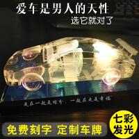 生日礼物男生送男友朋友老公特别浪漫的创意DIY个性定制水晶车模