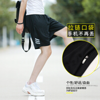 运动短裤男沙滩裤女速干透气跑步训练健身篮球宽松球裤五分裤裤子