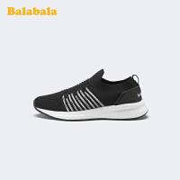 【7折价:125.93】巴拉巴拉官方童鞋儿童运动鞋男童鞋子大童一脚蹬透气2020新款春秋