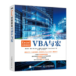 Excel经典教程――VBA与宏