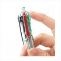 单品包邮 晨光文具 可按动四色圆珠笔 创意原子笔油笔0.7办公用品 BP8030(3只装)