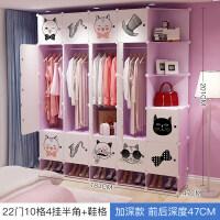 简易衣柜组合式简易衣柜简约现代经济型组装合塑料出租房卧室单人衣橱省空间板式 +鞋格 6门以上