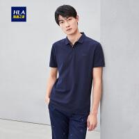 HLA/海澜之家净色绣花款短袖POLO2019夏季新品半开襟套头POLO男