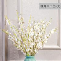黄色跳舞兰仿真花束塑料花假花套装客厅桌面装饰干花室内摆件花艺 白色 8支跳舞兰