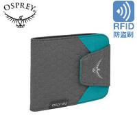 OSPREY O币钱包 防射频防盗刷抗撕裂面料户外款皮夹证件包
