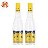 汾酒 53度杏花村光瓶提升版450ml