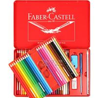 涂色本 德国辉柏嘉水溶彩铅红铁盒 48色 铁盒水溶性彩色铅笔 铅笔