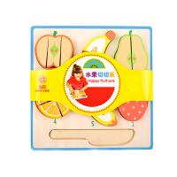 木制切水果玩具切切乐 水果蔬菜切切看过家家厨房玩具