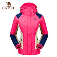 camel骆驼户外女款冲锋衣 防风保暖女冲锋衣两件套三合一