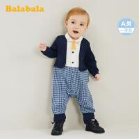 巴拉巴拉婴儿外出抱衣周岁礼服宝宝连体衣新生儿衣服爬爬服纯棉男