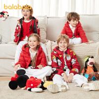 【�_�W季 折后�B券�A估�r:142.5】巴拉巴拉�和��p薄款羽�q服男女童����中大童外套保暖秋季印花潮