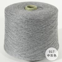 20180827246972018新品羊绒线 山羊手编细毛线机织线手工毛线手编中细宝宝羊绒线钩针线1两。 灰色 (0中