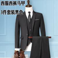 春秋季男士西装套装男小西服二件套修身一套休闲外套韩版潮流单西