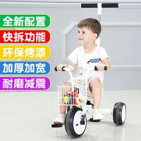 儿童脚踏车三轮车1-3周岁宝宝童车幼童手推车简易轻便小孩单车