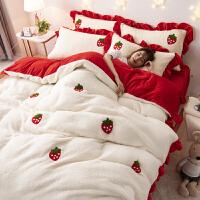 韩版公主风羊羔绒四件套双面加厚保暖珊瑚法莱兰绒被套床单少女冬 2.0米床 四件套 被套220*240