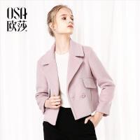 OSA欧莎2017冬装新款女装简约翻领通勤毛呢短外套D21023