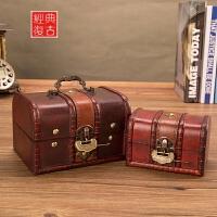 欧式复古收纳小木盒子木箱包装仿古带锁密码百宝箱桌面整理储物盒