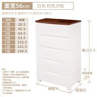 爱丽思抽屉式收纳柜子爱丽丝塑料卧室多层简易衣柜IRIS衣物储物柜 面宽56cm 白色柜体 棕色顶板