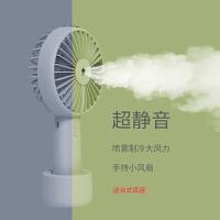 usb风扇大风力制冷喷雾制冷手持小风扇便携式加水喷水水冷冷风加湿器usb随身携带手拿迷你可充电可喷水