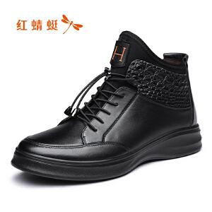 红蜻蜓男鞋2017秋冬新品潮流休闲男棉鞋时尚韩版系带高帮真皮皮鞋
