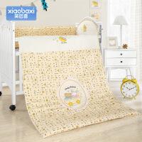 商场同款婴儿床宝宝小被套儿童单件幼儿园被子棉110×140新生儿床品被罩
